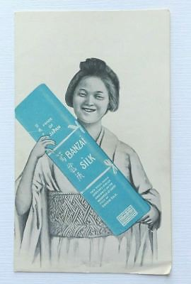 Banzai Silk Sample Advertisement Promotion T.A. Chapman Milwaukee WI Mid Century