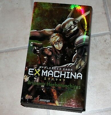 Hot Toys MMS52 - Appleseed ExMachina -  Briareos Hecatonchires