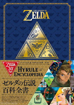 (DHL) The Legend of Zelda 30th Anniversary HYRULE ENCYCLOPEDIA 2nd Game Art Book
