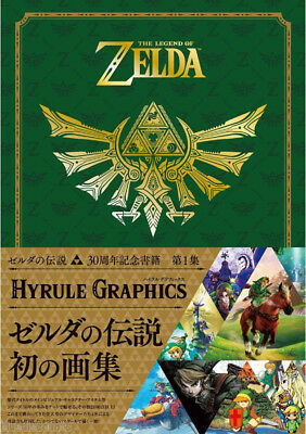 DHL The Legend of Zelda 30th Anniversary HYRULE GRAPHICS 1st Art Collection Book