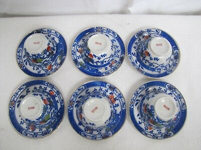 Antique Chinese Export Set of 6 Porcelain Teacup w/ ROSE Mark.