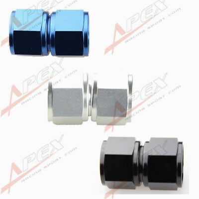 AN 4 6 8 10 12 Female To Female Fitting Adaptor Aluminum