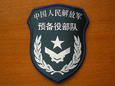 07's series China PLA Navy Reserve Forces Patch