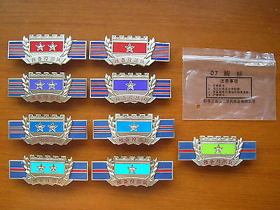 07's series China PLA Reserve Forces Officer Rank Grade Metal Badge,9 PCS,Set