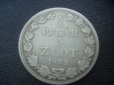 Russia Poland 1839 year -  3/4 rouble -  5 zlot  -   silver coin original