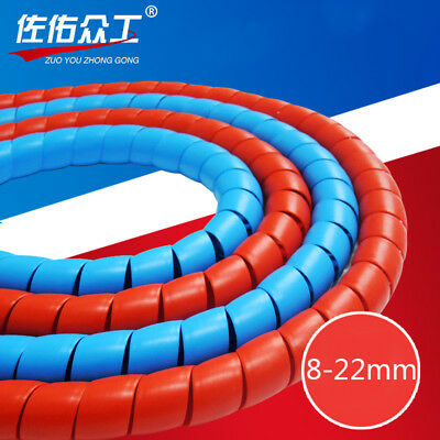 8/10/12/14/16/18/20/22mm Flexible Spiral Wire Wrap Desktop PC Manage Cable Cord