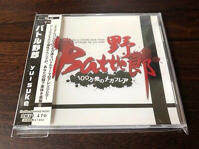Battle Guy - BlackBox Doujin Final Fantasy Video Game Music CD Soundtrack