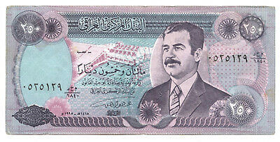 Bank Of Iraq 250 Dinars Paper Money Currency Saddam Hussein As121