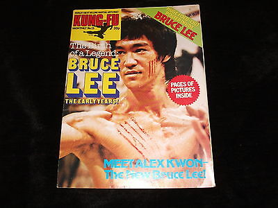 Bruce lee magazine kfm kung fu monthly 15 martial arts enter the bruce lee magazine kfm kung fu monthly 15 martial arts enter the dragon poster altavistaventures Images