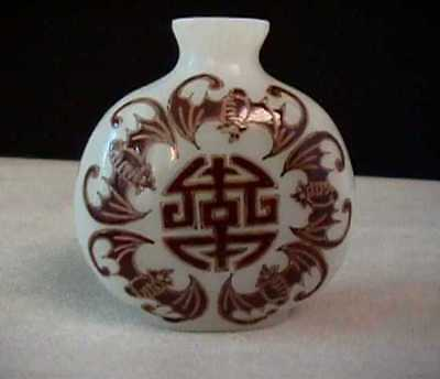 Signed Chinese Snuff Bottle White Opaque Glass w/Dark Red Etched Bat Design