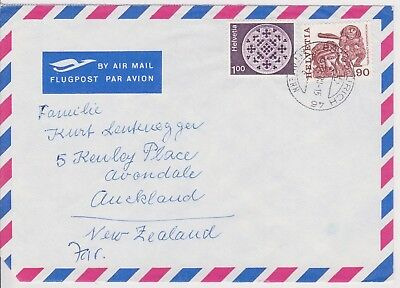 (K81-107) 1981 Sweden air mail envelope to Auckland NZ (DI)