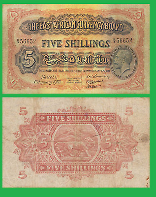 EAST AFRICA 5 SHILLING 1921 UNC - Reproduction
