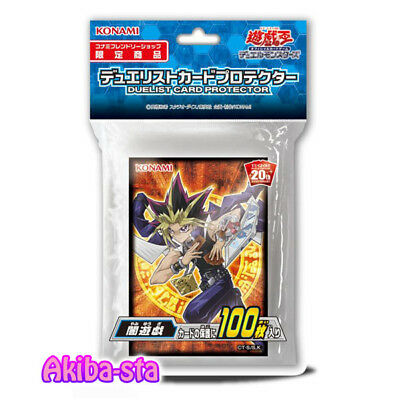 Yugioh Japanese Card Sleeve Yami Yugi 100ct Konami Official Protector