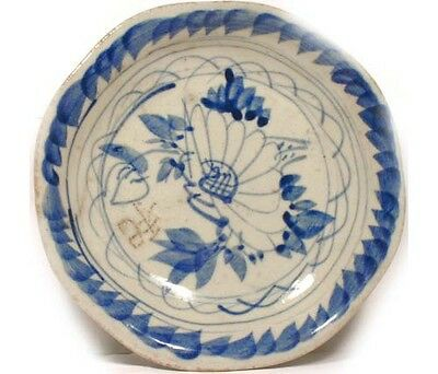 "18thC China Handcrafted Blue + White ""Ming Style"" Porcelain Decorative Saucer"