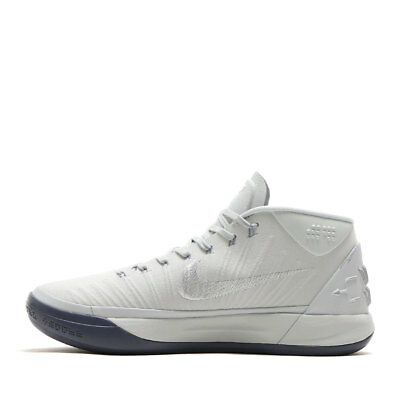 pretty nice 0fdec b61f5 Nike Men Kobe AD EP Basketball Shoes Bryant Pure Platinum 922484-004 US7-11