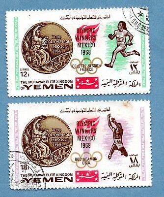 YEMEN stamps 1968 Gold Medals in Olympic Games, Mexico. 2 stamps