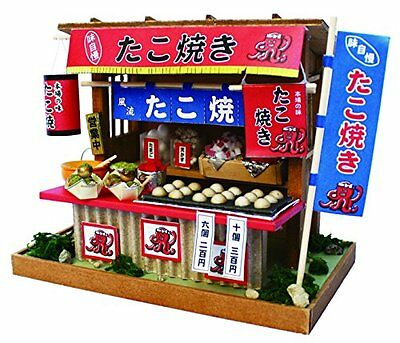 NEW Billy Takoyaki shop doll house handcraft kit (Japan Import) F/S