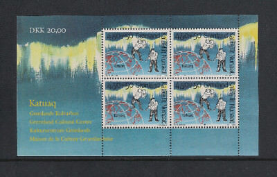 Greenland 1997 - Sgms316 - Opening Of Katuaq Cultural Centre Nuuk Mint - Superb