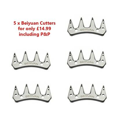 5 x Beiyuan 4.5mm deep Sheep Shearing cutters for only £14.99 incl FREE UK P&P