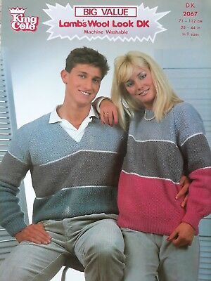 Knitting pattern King Cole 2067 unisex DK striped sweater with round or v-neck