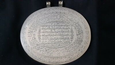 Antique MUGHAL agate Islamic amulet Quran Hand engraved calligraphy 18th Century