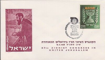 (K82-22) 1968 Israel FDC Zionist Congress (V)