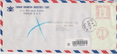 (K82-92) 1991 Taiwan franked envelope air mail to NZ (CP)