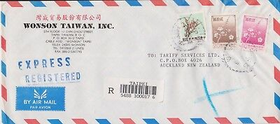 (K82-93) 1991 Taiwan Registered air mail Envelope to Auckland NZ (CQ)
