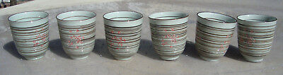 Japanese Style BROWN  Stripe/Blossom  6 Piece Tea Cup Set--FREE POST