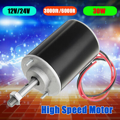 12 3000R / 24V 6000R High Speed DC Electric Permanent Magnet Motor Generator 30W
