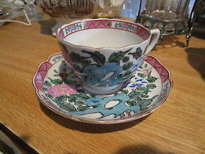 Antique Signed Oriental Handpainted Cup & Saucer - Raised Flowers