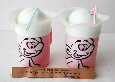 1X Very Rare Vintage 80's Smurfs Plastic Drinking Cup Greek Greece New Nos !