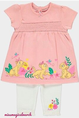 Brand New George Baby Girl's Disney The Lion King Nala 2 Piece Outfit