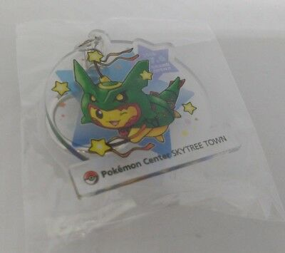 Pokemon JAPANESE rayquaza pikachu skytree key chain rare sealed new promo item
