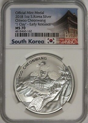 South Korea 2018 Chiwoo Cheonwang 999 SIlver Coin NGC MS70 Clay Medal 1 oz JY582