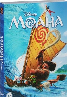 Моана Moana Vaiana Disney (DVD, 2017, Region 5, PAL) Russian, English, Русский