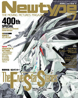 DHL/EMS Newtype July 2018 Anime Magazine w/The Five Star Stories Poster+Art Book