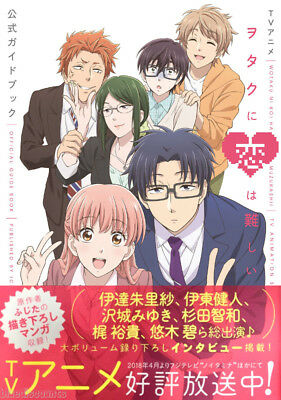 DHL) Wotakoi Love is Hard for Otaku Anime Guide Book Wotaku ni Koi wa Muzukashii