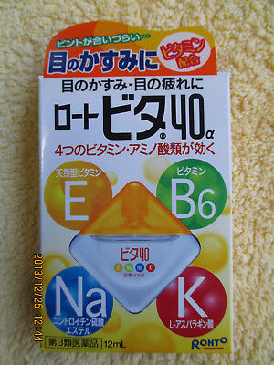 Irritation Redness Itchy Tired Eyes Rohto Vita 40α Eye Drops Vitamin 12ml Japan