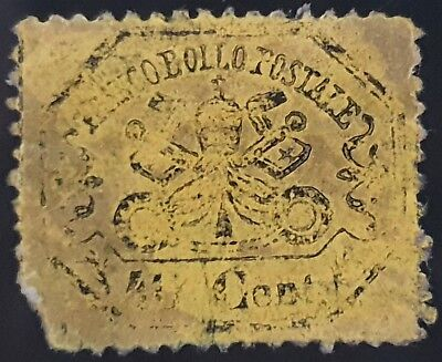 Italy Roman States 1868 Sg # 52 Bajocchi Toscano Papal Crazie Stamp CV £120.00