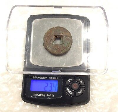 "Ancient Chinese Xin Dynasty Wang Mang Biscuit ""Huo Quan"" (14-23 AD), 29mm, 23.4g"