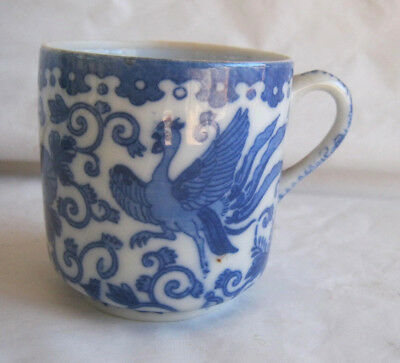 Small Blue white  tea cup Vintage bird in flight
