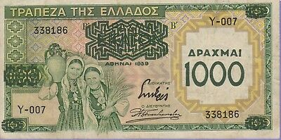 Greece 1000 Drachmai Banknote 1939 Choice Very Fine Condition Cat#111-A-8186