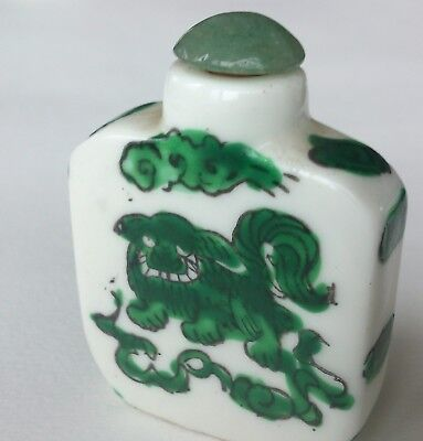 Qing Snuff Bottle- Foo Dogs - Character Marks to base
