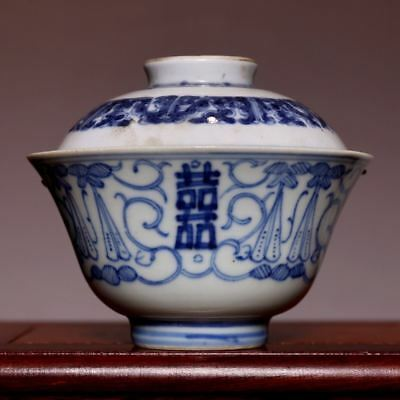 Chinese Ming Dynasty ChengHua Blue and white Old Bowl with fitted cover HX83