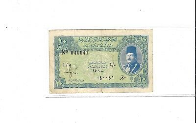 1940 10 Piastres Egyptian Pick #168a Law 50/1940 Min of Fin Sign's
