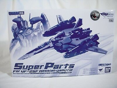 Super Parts set for DX Chogokin GE-54 Macross Frontier VF-25F Alto Renewal Ver.