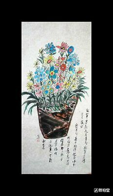 Excellent Chinese Painting on rice paper By Gao Zhongye :flower P11