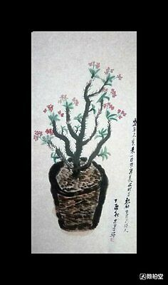 Excellent Chinese Painting on rice paper By Gao Zhongye :flower P14