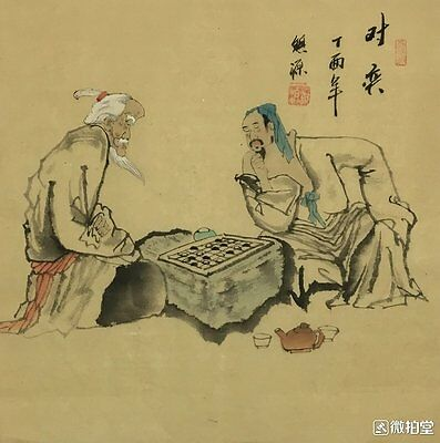 Excellent Chinese Painting on rice paper By Liu Peng :playing chess P09